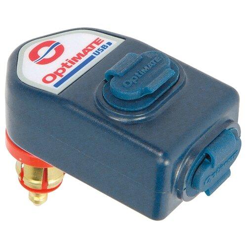 Автомобильная зарядка Optimate O105, синий