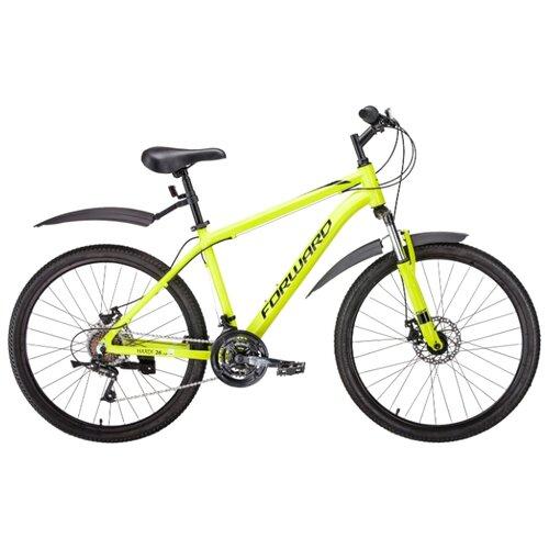 цена на Горный (MTB) велосипед FORWARD Hardi 26 2.0 Disc (2019) желтый 17 (требует финальной сборки)
