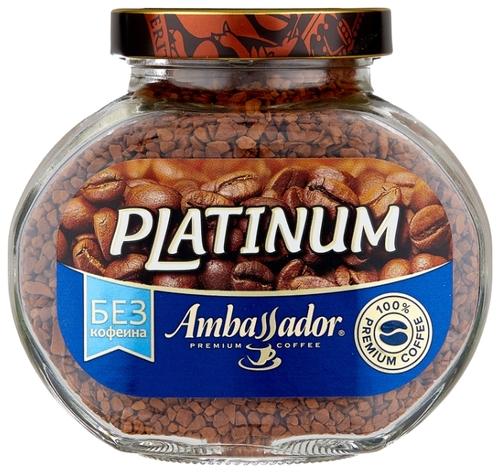 Характеристики модели Кофе растворимый Ambassador Platinum Decaffeinated без кофеина на Яндекс.Маркете