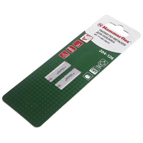 Набор пилок для лобзика Hammerflex JG MT T229G 204-126 2 шт. набор пилок для лобзика kraftool 159522 4 2 шт