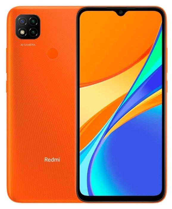Смартфон Xiaomi Redmi 9C 2/32GB — цены на Яндекс.Маркете