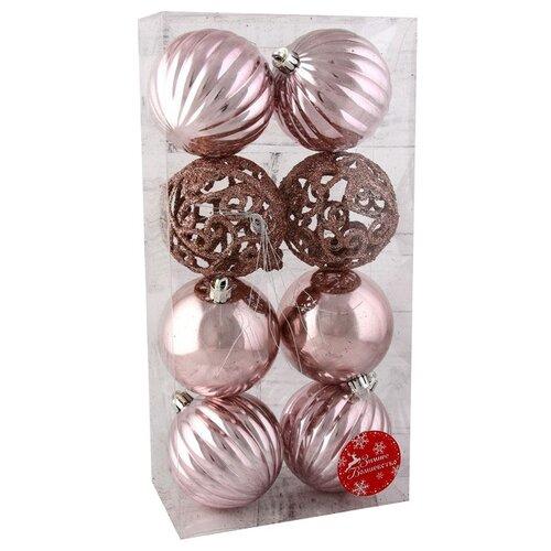 Набор шаров Зимнее волшебство Ажур 4196380, розовый, 8 шт. набор шаров зимнее волшебство миндора 4196473 красный 8 шт