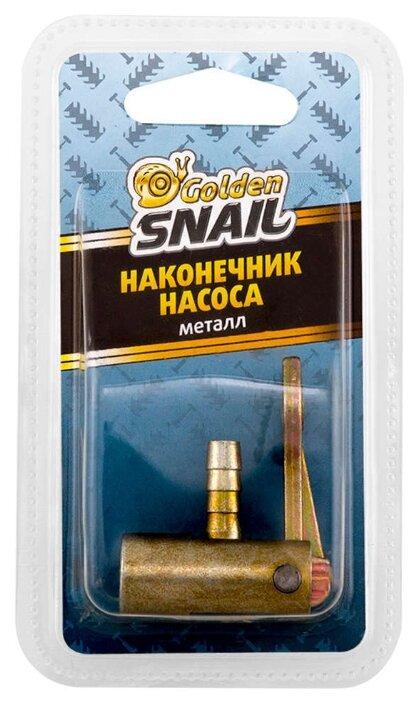 Наконечник насоса Golden Snail GS8210