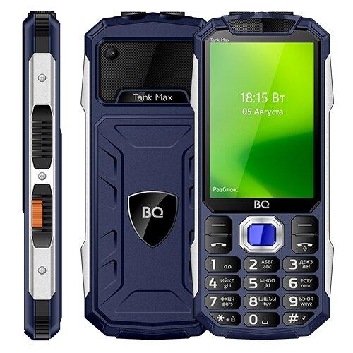 Телефон BQ 3586 Tank Max синий телефон
