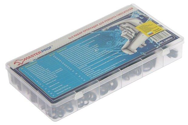 Masterprof Сантехник № 3 ИС.130852 405 шт.