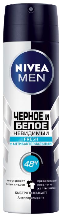 Антиперспирант спрей Nivea Men Невидимый для черного и белого Fresh