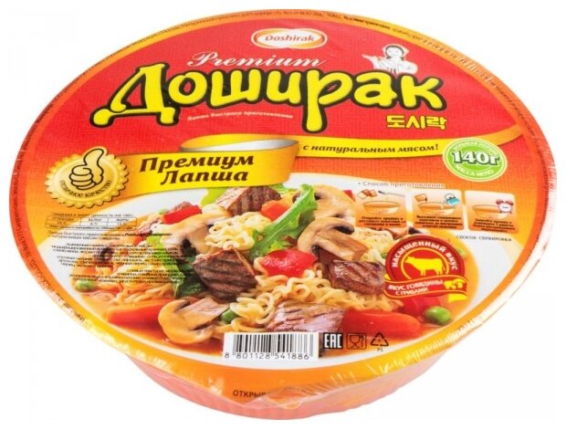 Doshirak Лапша со вкусом говядины с грибами Premium 140 г