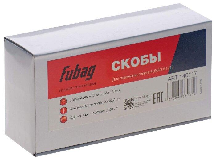 Скобы Fubag 140117 для степлера, 10 мм