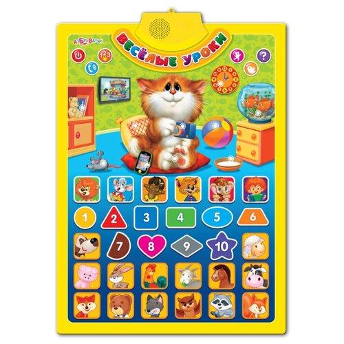 Электронный плакат Азбукварик Веселые уроки интерактивная игрушка азбукварик веселые уроки от 3 лет