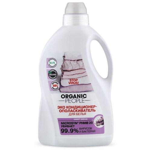 Organic People Эко кондиционер-ополаскиватель для белья Sweet Dream, 1.5 л, флакон