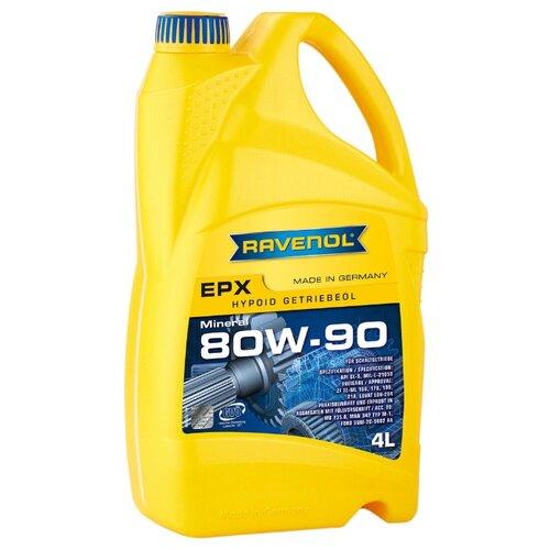 Трансмиссионное масло Ravenol EPX SAE 80W-90 GL-5 4 л