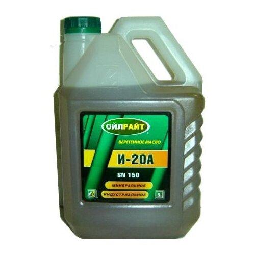 Индустриальное масло OILRIGHT И-20 А 5 л