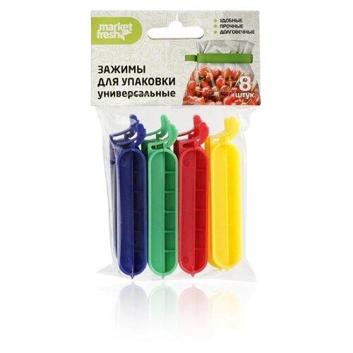 Клипса для пакетов Market Fresh , 8 шт, синий/зеленый/красный/желтый