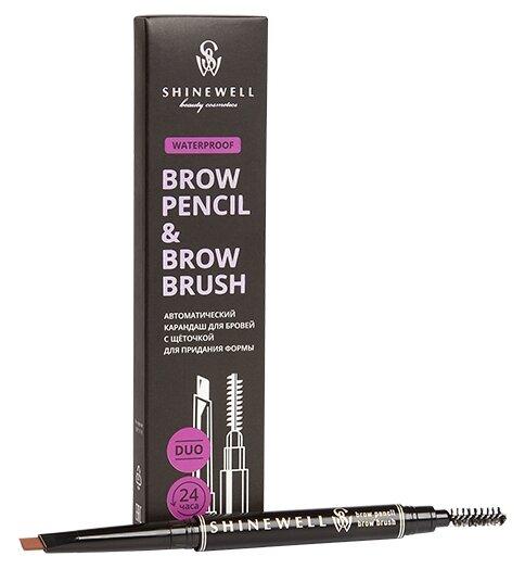 SHINEWELL карандаш для бровей Brow Pencil & Brow Brush BP1