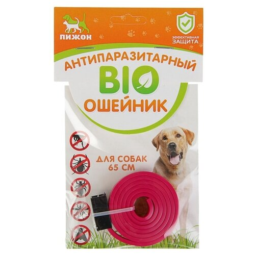 Пижон ошейник от блох и клещей Bio для собак, 65 см, красный