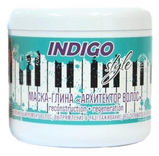 Indigo Style Маска-глина Архитектор волос