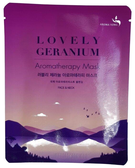 AROMA YONG маска Ароматерапия Lovely Germanium Восхитительная Герания для лица и шеи