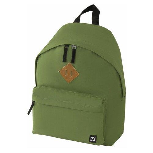 BRAUBERG Рюкзак (225382, 225380, 225381), зеленый