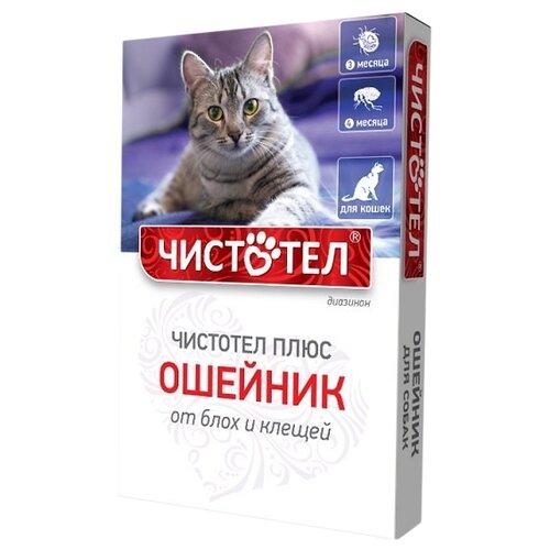 ЧИСТОТЕЛ ошейник от блох и клещей Плюс для кошек, 35 см ошейник для кошек beaphar от блох и клещей 35см