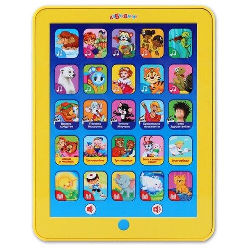 Купить Планшет Азбукварик Сказочка желтый/голубой, Детские компьютеры