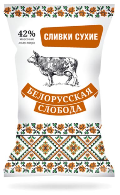 Белорусская слобода Сливки сухие 42%
