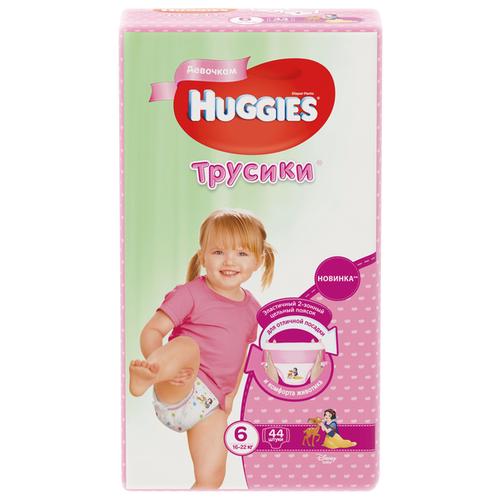 Купить Huggies трусики для девочек 6 (16-22 кг) 44 шт., Подгузники