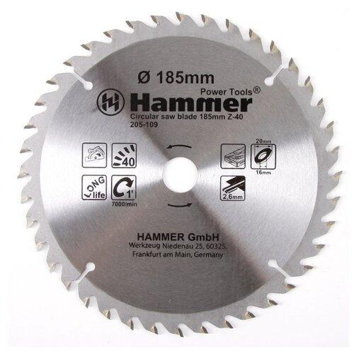 Пильный диск Hammer Flex 205-109 CSB WD 185х20 мм пильный диск hammer flex 205 106 csb wd 165х30 мм