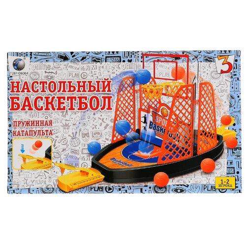 Купить TONG DE Баскетбол (T287-D6064), Настольный футбол, хоккей, бильярд