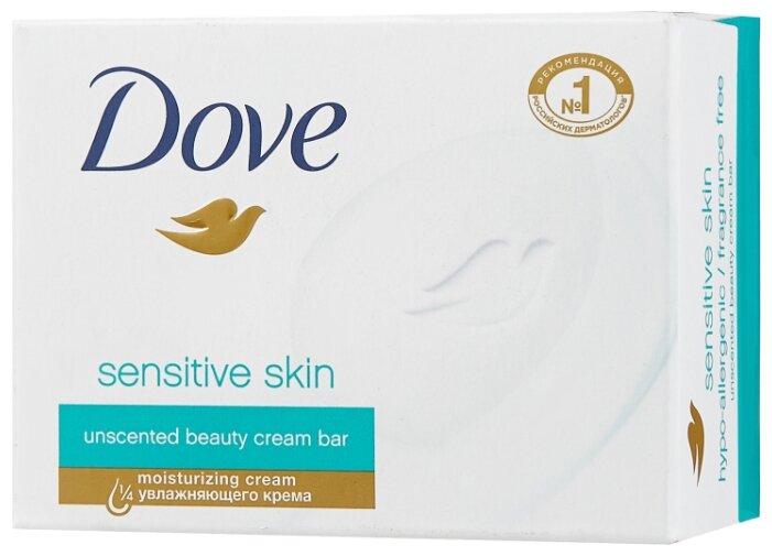 Крем-мыло кусковое Dove гипоаллергенное для чувствительной кожи