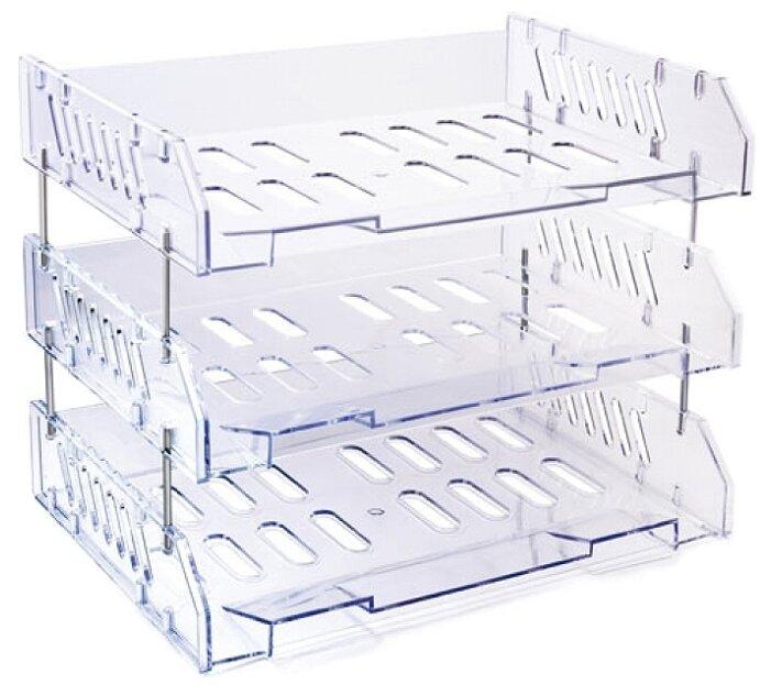 Набор лотков горизонтальных для бумаги СТАММ Сити из 3-х горизонтальных лотков