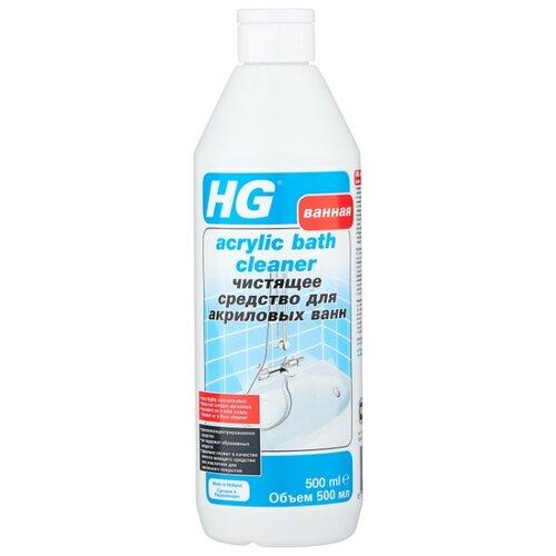 Фото - HG для акриловых ванн 0.5 л hg 172