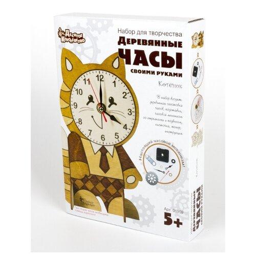 Купить Набор для творчества Деревянные часы своими руками. Котёнок , Десятое королевство, Роспись предметов