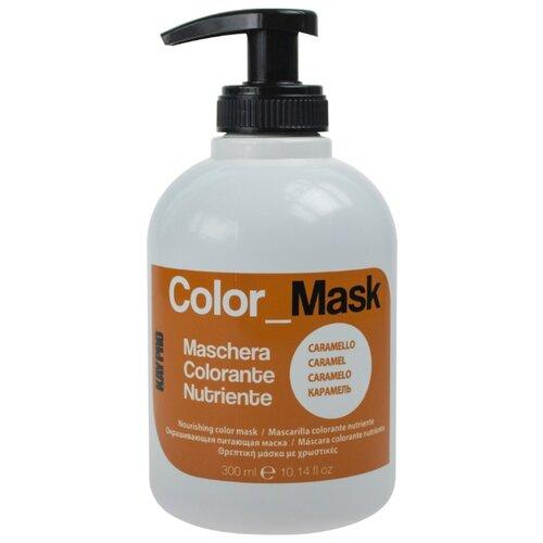 KayPro Color Mask Маска для волос питающая окрашивающая Карамель, 300 мл kaypro маска color mask питающая оживляющая карамель 300 мл