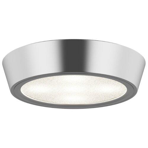 Светильник светодиодный Lightstar Urbano mini 214794, LED, 8 Вт