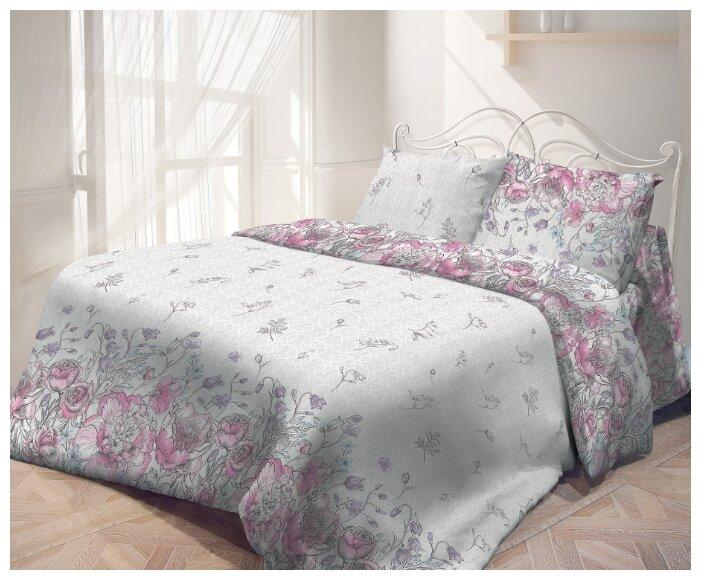 Комплект постельного белья 1,5-спальный,