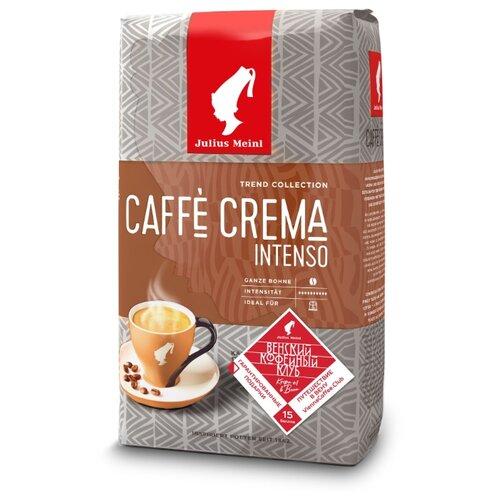 Кофе в зернах Julius Meinl Caffe Crema Intenso Trend Collection, арабика/робуста, 1 кг кофе в зернах caffe carraro crema italiano 1 кг