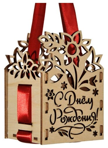 """Купить Подарочная коробка """"С Днем Рождения"""" с лентой по низкой цене с доставкой из Яндекс.Маркета"""