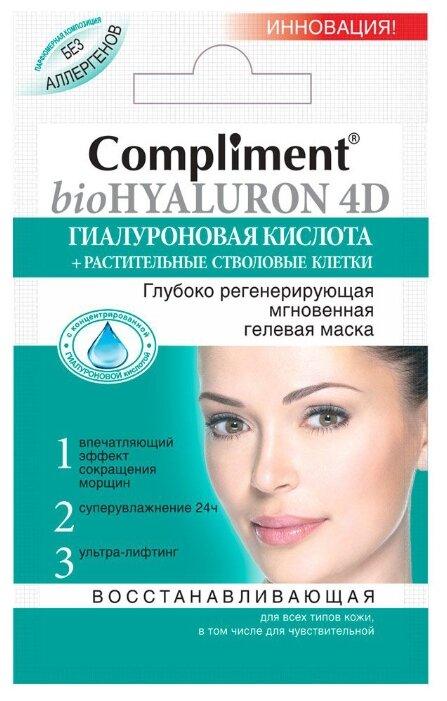 Compliment мгновенная гелевая маска bio Hyaluron 4D глубоко регенерирующая