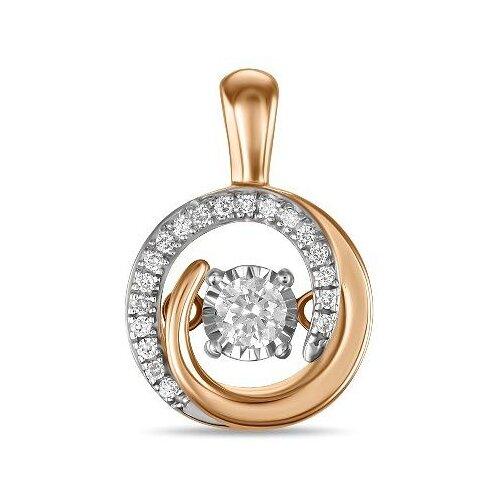 Фото - ЛУКАС Подвеска с 20 бриллиантами из красного золота P01-D-33655 лукас подвеска с 19 бриллиантами из красного золота p01 d 33651
