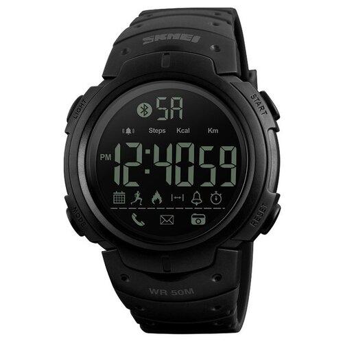 Умные часы SKMEI 1301, черный