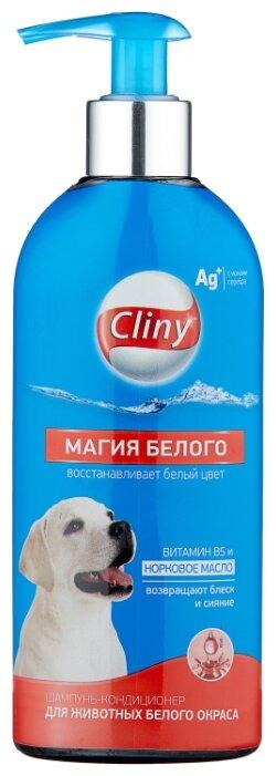 Шампунь  кондиционер Cliny Магия белого