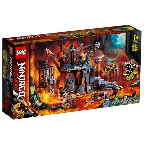 Купить Конструктор LEGO Ninjago 71717 Путешествие в Подземелье черепа, Конструкторы