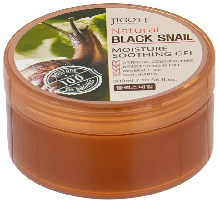 Гель для тела Jigott Natural Black Snail