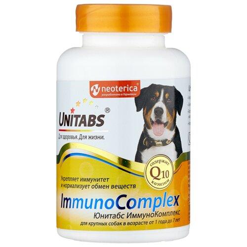 Добавка в корм Unitabs ImmunoComplex для крупных собак 100 шт. добавка в корм unitabs prebiotic для кошек и собак 100 шт