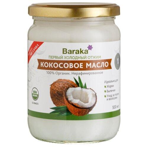 Baraka Масло кокосовое нерафинированное, стеклянная банка 0.5 л
