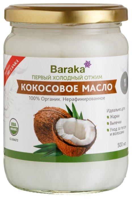 Baraka Масло кокосовое нерафинированное, стеклянная банка