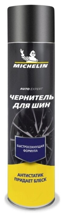 Полироль для шин MICHELIN Чернитель для шин, 520 мл