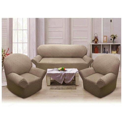 Комплект чехлов Жаккард Буклированный на диван и 2 кресла, 544/311.012, KARTEKS