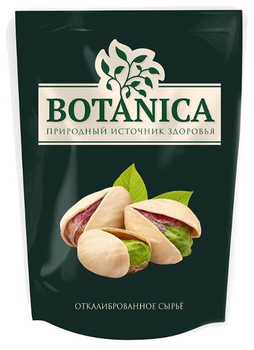 Фисташка Botanica жареные соленые 140 г