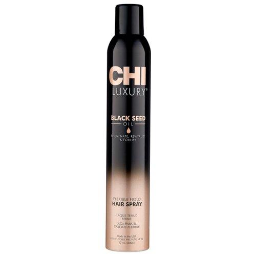 CHI Luxury Лак для волос Black seed oil Flexible hold, слабая фиксация, 340 г, 355 мл chi шампунь luxury black seed oil gentle cleansing 355 мл